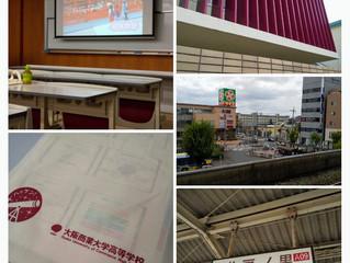 2020・参加してきました、学校説明会⑧「大阪商業大学高校」