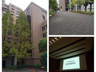 参加してきました、学校説明会②~阪南大学高校