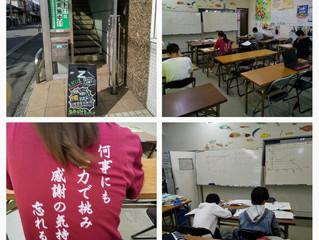 午前中は数学、午後は社会のあの授業です