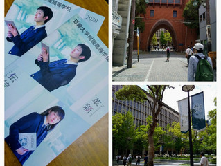 「近畿大学附属高校」説明会に参加。