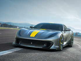Ferrari 812 Competizione: 830 CV e 9.500 giri per la berlinetta V12 (anche Targa)