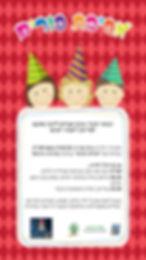 WhatsApp Image 2020-02-25 at 11.13.34.jp