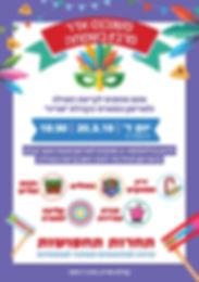 WhatsApp Image 2019-03-11 at 15.47.32.jp