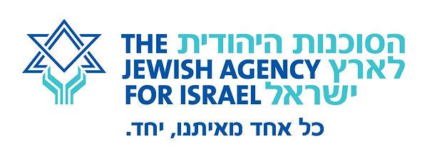 Logo Jewish Agency.jpg