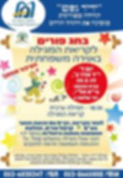 WhatsApp Image 2019-03-11 at 15.27.57.jp