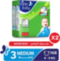 item_XL_11494405_144464928.jpg