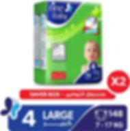 item_XL_11494407_136400704.jpg
