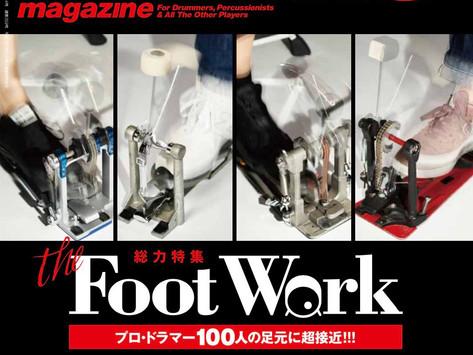 【響】『リズム&ドラムマガジン10月号』掲載のお知らせ