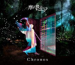 MO_Chronos_sho_H1-1.jpg