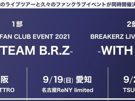 【響】サポート出演のお知らせ BREAKERZ LIVE TOUR 2021 -WITH YOU-