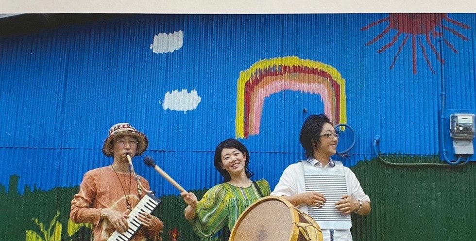 Nuu+UooMoo|2ndアルバム『うぅむぅぬぅむぅう』