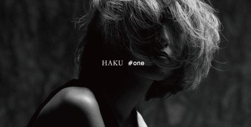 HAKU|カバーミニアルバム『#one』