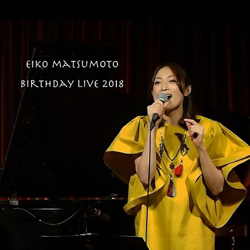 BIRTHDAY LIVE 2018 ハイレゾ音源(ポストカード付)