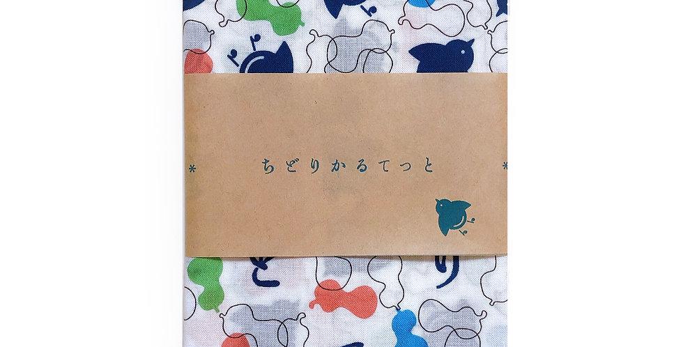 CHIDORI quartet | オリジナル手ぬぐい【ひょうたん柄】