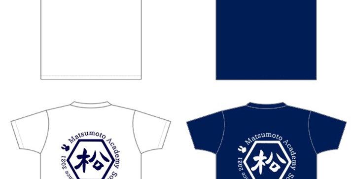 松本学園ソフト部|部員限定Tシャツ
