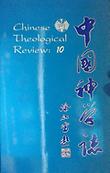 china book.png