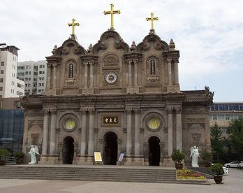 Xi'an Cathedral - facade [MJA 005].jpg
