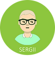App SERGII Icon Trans with Name (png).pn
