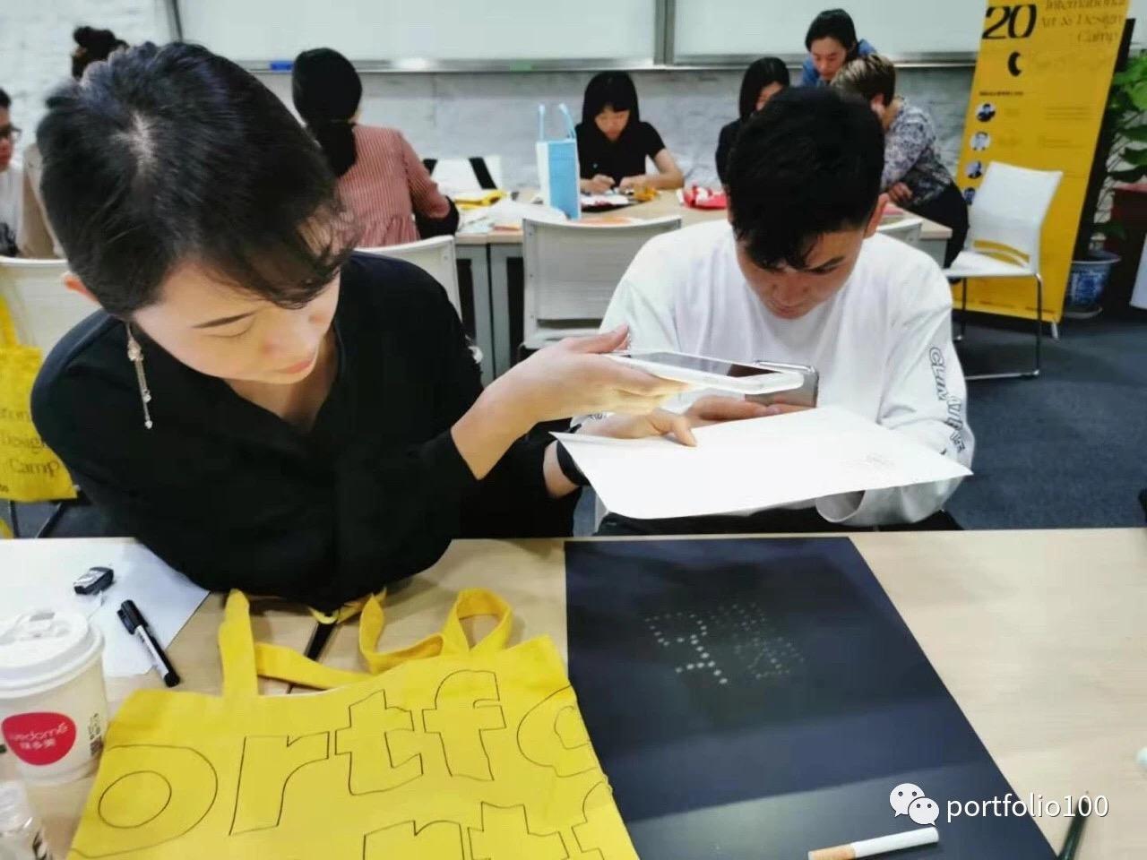Beijing International Art & Design F