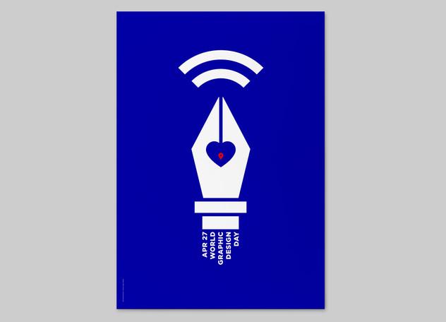 World Graphic Design Day