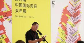 Silver Award, China