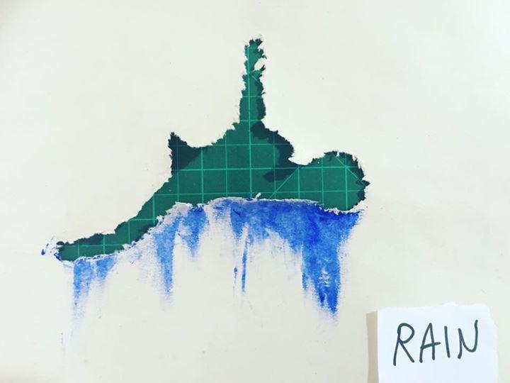 it says RAIN in arabic