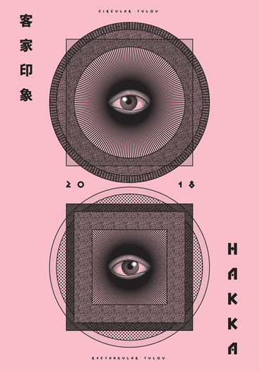 Poster Hakka Impression