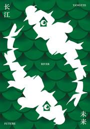 Poster Yangzte river future