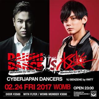 DAISHI DANCE vs KSUKE