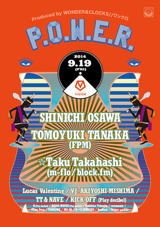 P.O.W.E.R. supported TOKYO PLAY!