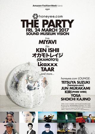 Amazon Fashion Week TOKYO × honeyee.com THE PARTY