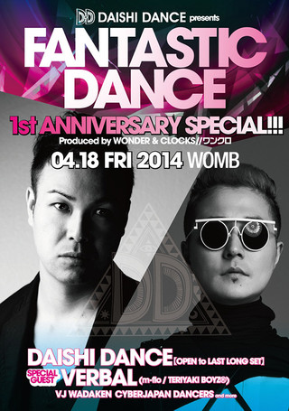 DAISHI DANCE presents FANTASTIC DANCE 1st ANNIVERSARY SPECIAL!!! Supported by Beats by Dr. Dre