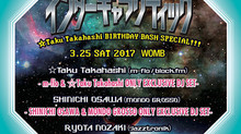 ☆Taku Takahashi presents インターギャラクティック