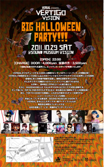 VERBAL PRESENTS VERTIGO VISION BIG HALLOWEEN PARTY!!!