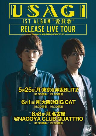 "USAGI 1ST ALBUM ""愛賛歌"" RELEASE LIVE TOUR"