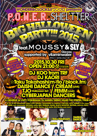 P.O.W.E.R. × SHEL'TTER ~BIG HALLOWEEN PARTY!!! 2015~ feat. MOUSSY & SLY supported by GLACEAU
