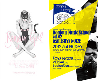 bonjour records presents Bonjour Music School vol.02 feat. BOYS NOIZE