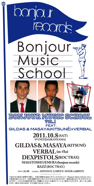 bonjour records presents Bonjour Music School vol.1 feat. GILDAS & MASAYA(KITSUNE)× VERBAL suppo