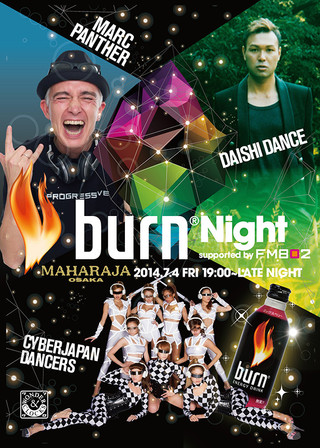 burn NIGHT supported by FM802