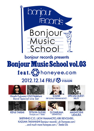 bonjour records presents Bonjour Music School vol.03 feat. honeyee.com