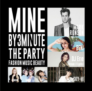 MINE BY 3M THE PARTY 2016