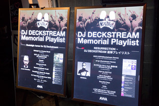 RESURRECTION 〜DJ DECKSTREAM追悼イベント〜