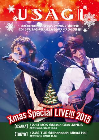 USAGI Xmas Special Live!!!2015