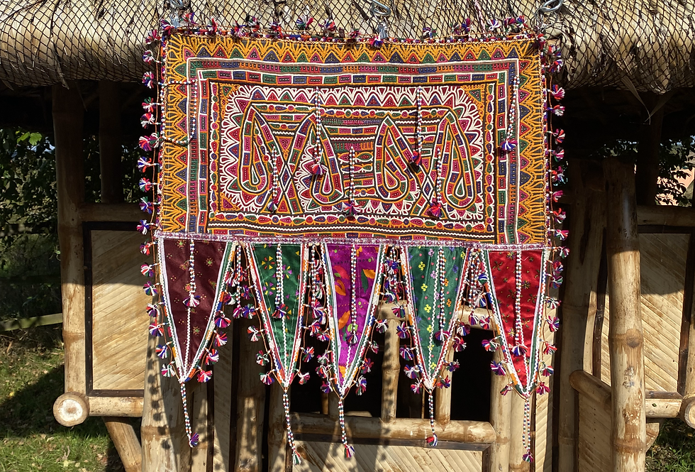 Indian Toran - Small with Beads