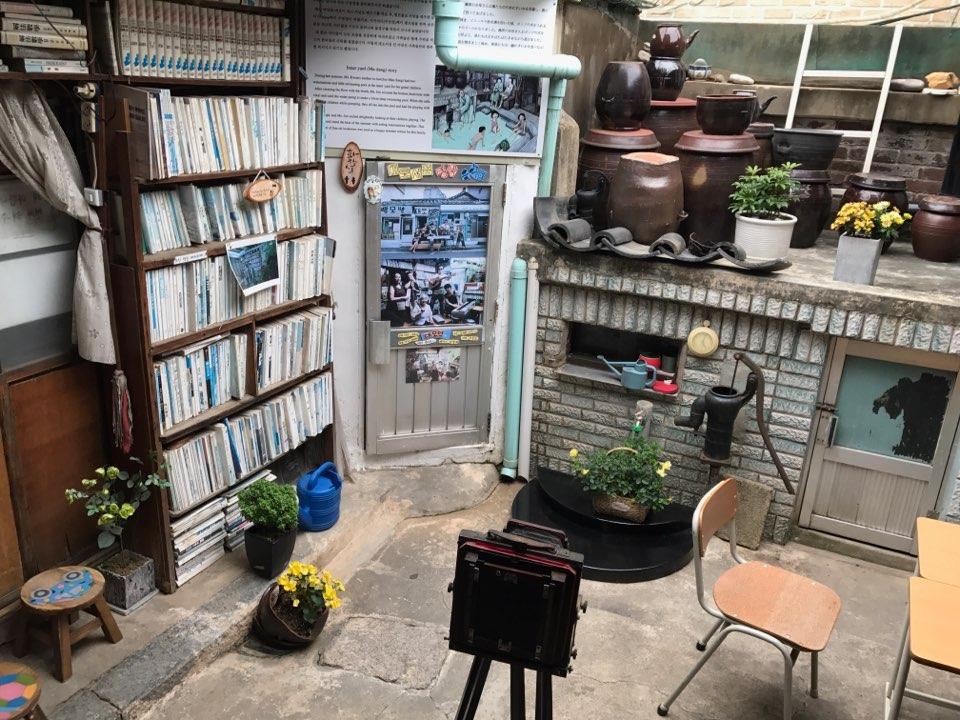 SEOUL: DAEO BOOKSTORE | Travel Korea - BTS Tour Itinerary