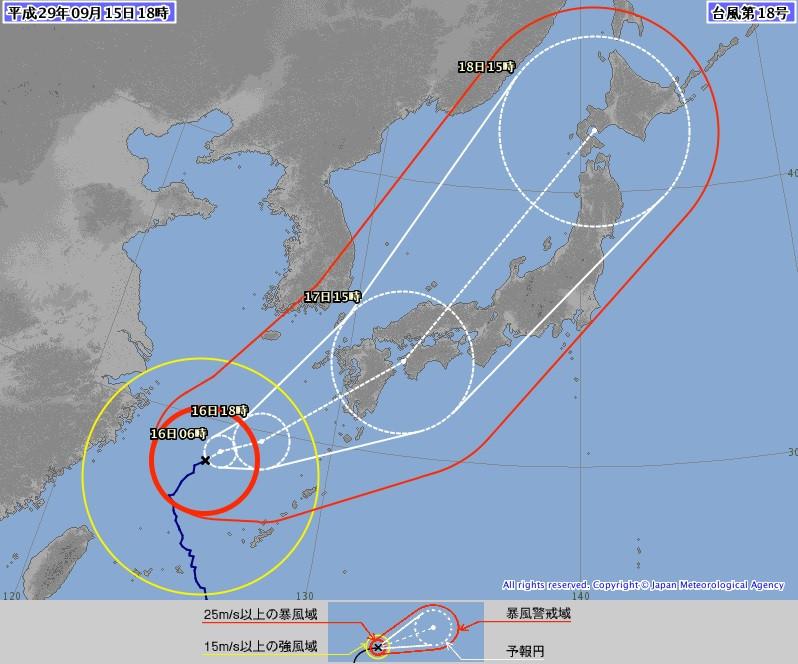 出典:気象庁ホームページ  台風情報(www.jma.go.jp/jp/typh/)