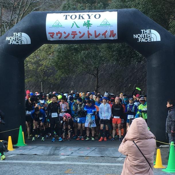 第3回TOKYO八峰マウンテントレイル