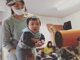♫音を楽しむ会♪お母さんと赤ちゃんのピースバイブレーション