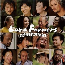 Love Farmers