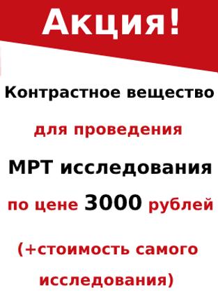 баннер 50 процентов(1)(1).png
